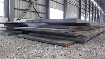 ASTM A387 Gr.11 (1.25Cr-0.5Mo-Si) plates