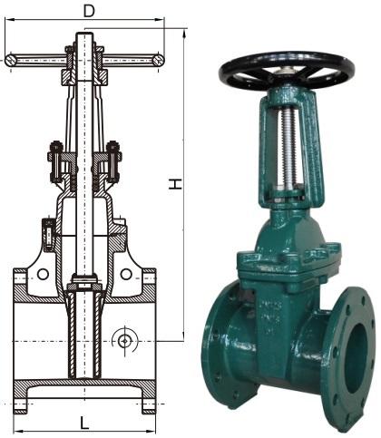 Drawing of AWWC C509 OS&Y ring-stem gate valve