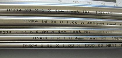 SAE J3129 seamless ss304 tubing
