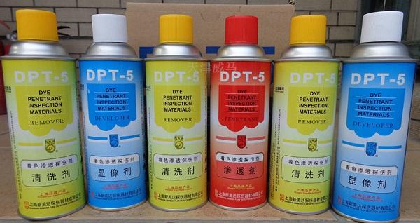 Penetrant testing reagents