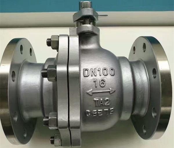 Titanium Gr.2 ball valve